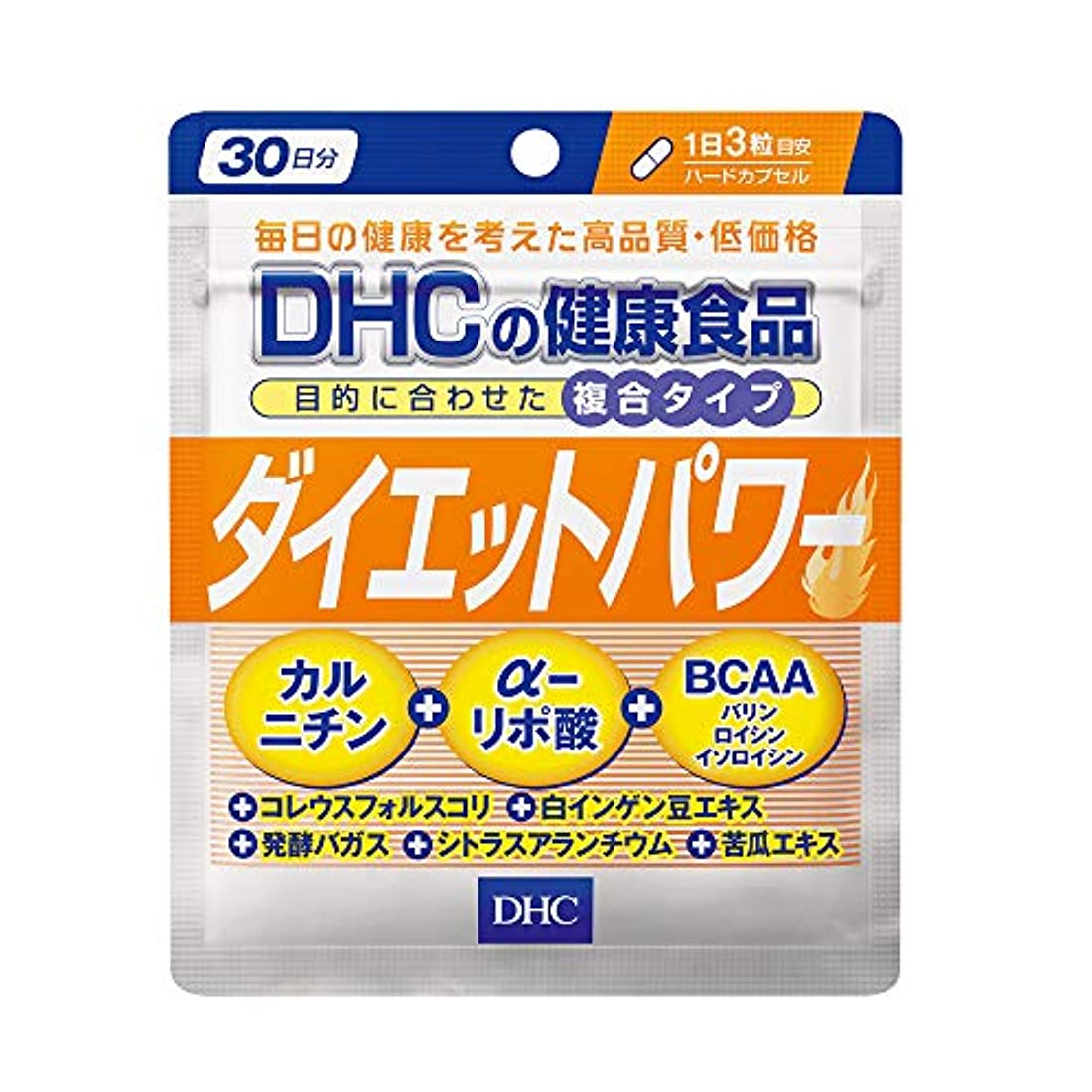 壊滅的なライド細断DHC ダイエットパワー 30日分