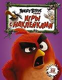 Angry Birds. Igry s nakleikami (fioletovaia) (in Russian)