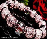 最高級5A数珠10mm◇ピンク彫桜水晶×ピンク彫桜オニキス×ピンククラック水晶(オーガンジーポーチ付き)【パワーストーンブレスレット】【天然石数珠】