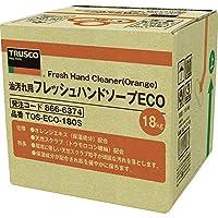 TRUSCO(トラスコ) フレッシュハンドソープECO 18L 詰替 バッグインボックス TOSECO180S