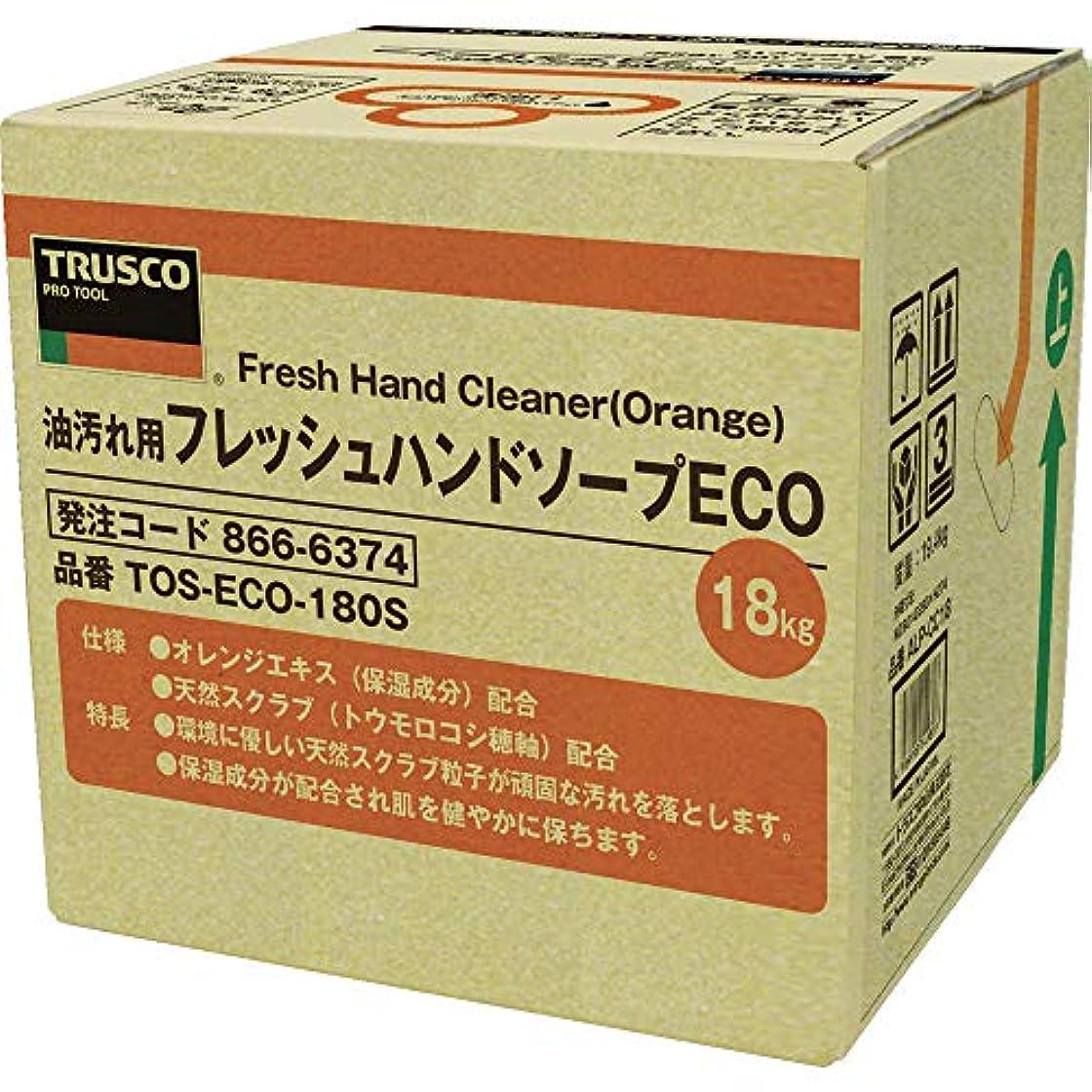 有益な何処方TRUSCO(トラスコ) フレッシュハンドソープECO 18L 詰替 バッグインボックス TOSECO180S