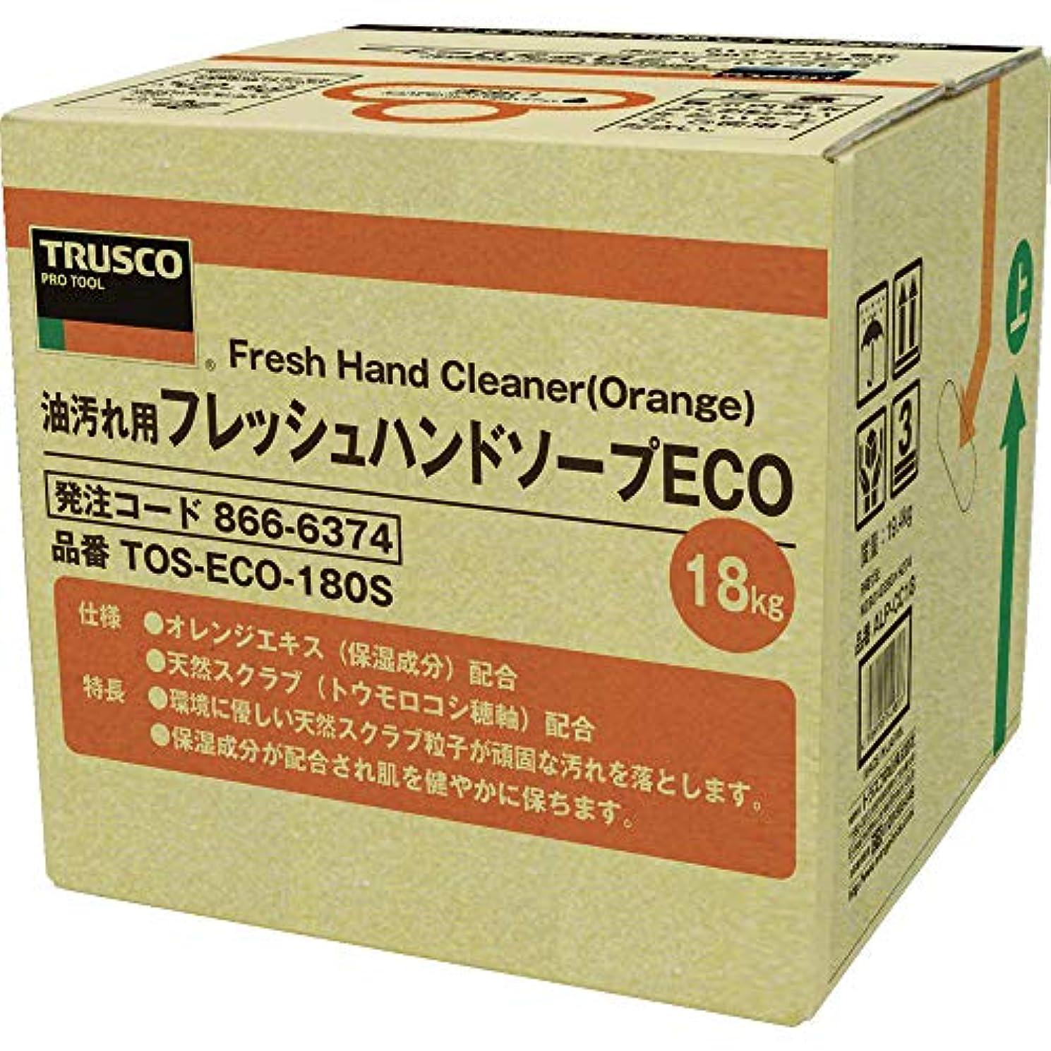 被害者集団的意外TRUSCO(トラスコ) フレッシュハンドソープECO 18L 詰替 バッグインボックス TOSECO180S
