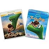アーロと少年MovieNEXプラス3D:オンライン予約限定商品