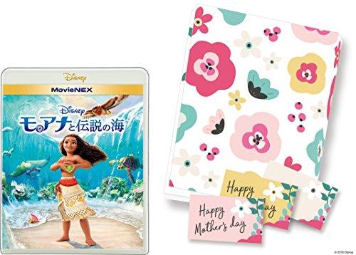 【早期購入特典あり】モアナと伝説の海 MovieNEX オリジナルボックス(花柄仕様) [Blu-ray]