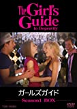 The Girl's Guide 最強ビッチのルール DVD-BOX[DVD]