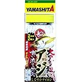 ヤマシタ(YAMASHITA) アジビシ仕掛 ABN2A 10-2-2