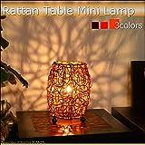 MANJA LAM-0354-OR アジアン照明 バリ島スタイル 籐 ラタン 編み込み ミニ テーブルランプ アジアン照明 H24cm