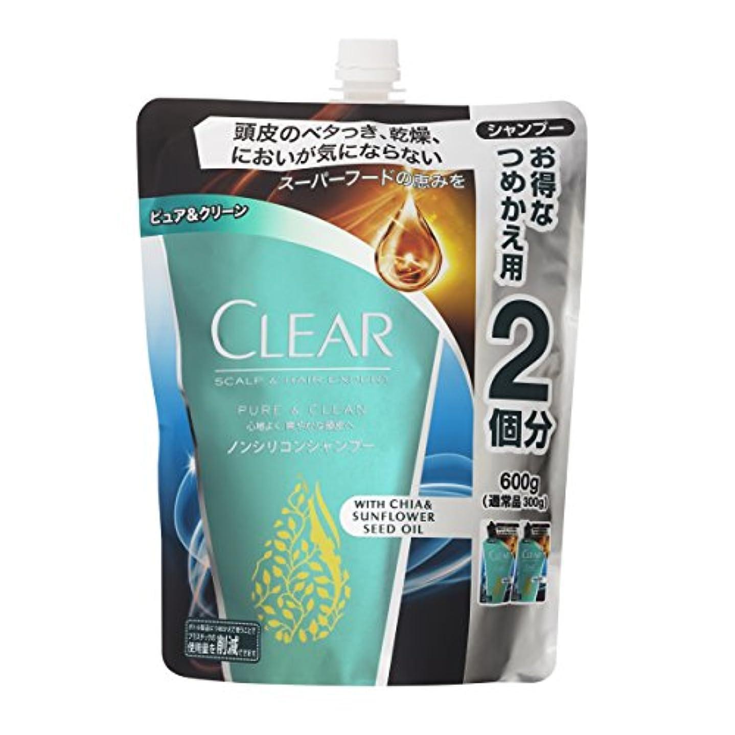 徹底生産的拒絶するクリア ピュア&クリーン ノンシリコンシャンプー つめかえ用 (心地よく、爽やかな頭皮へ) 600g
