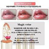 [名入れハート] カイリジュメイ) kailijumei 正規品 Magic color リップスティック 金粉入り フラワーリップ リップ バーム 口紅 (名入れハートあり, ピンク)