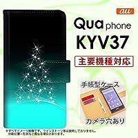 手帳型 ケース KYV37 スマホ カバー Qua phone ライトツリー 緑 nk-004s-kyv37-dr630