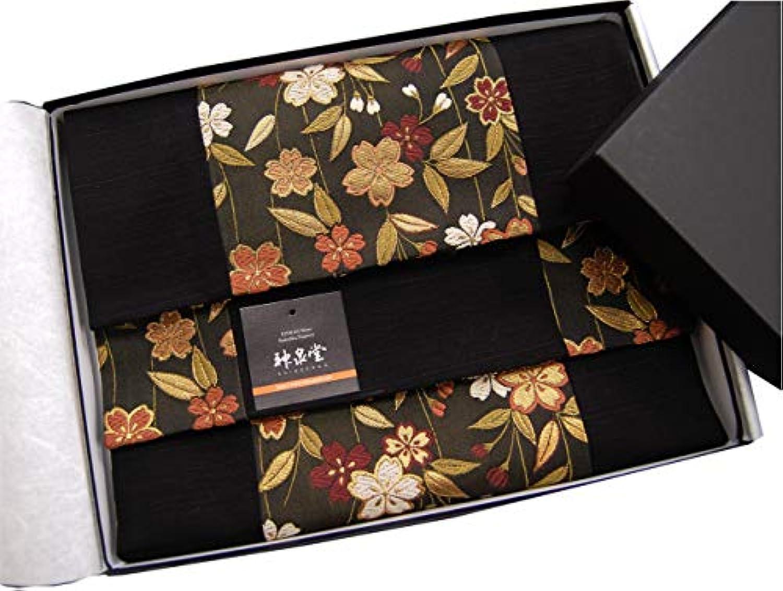 和風 着物テーブルセンター リバーシブル 金襴織 帯 箱入り 包装済 海外向ギフト (桜)