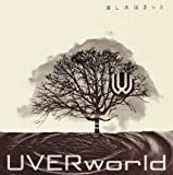 撃破 / UVERworld