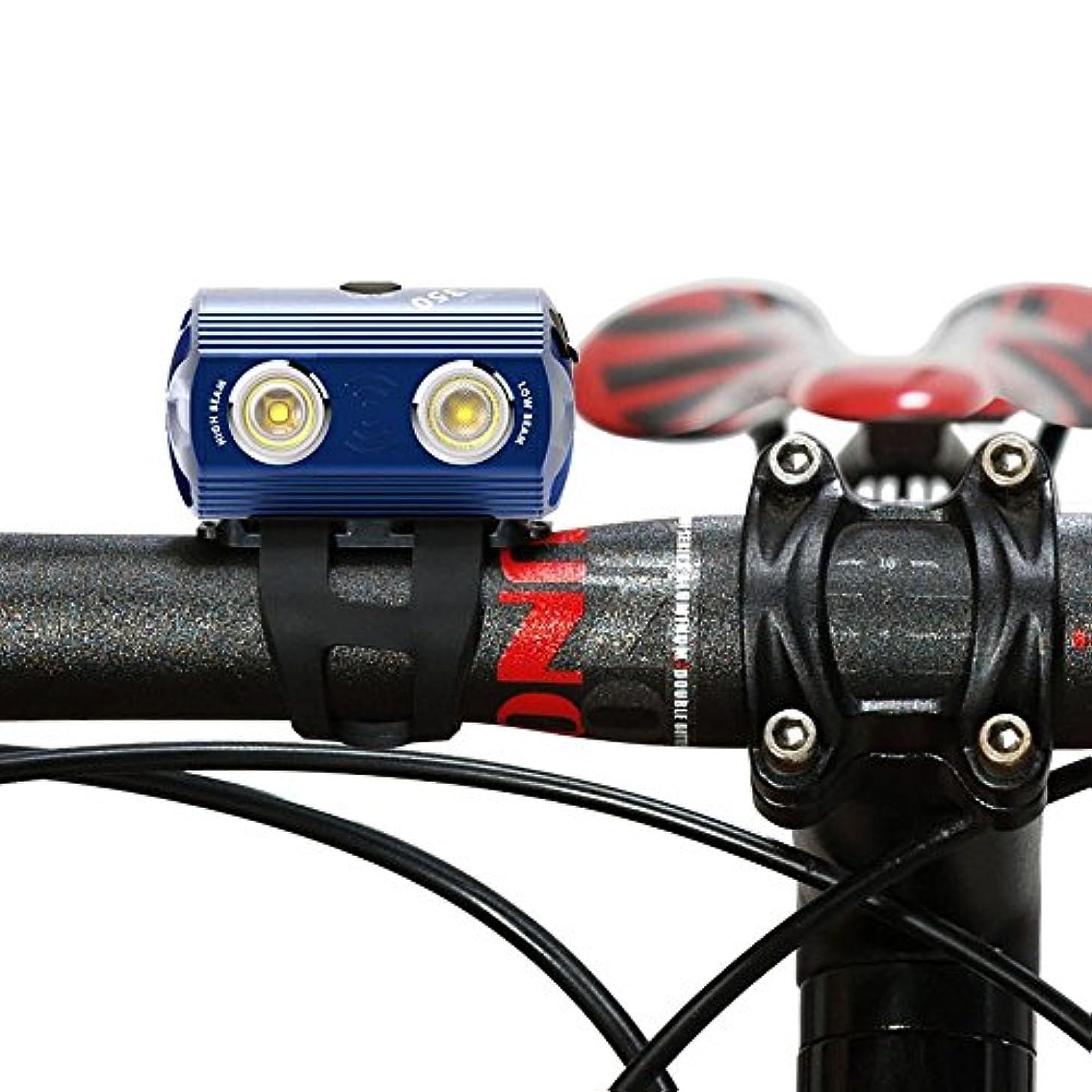 首ダイエットブームVOLO URBANEON 350 自転車ブライトヘッドライト - USB充電式自転車フロントライト - 明るさを自由に調整可能 - デュアルビームワイドアングルサイクリングセーフティライト