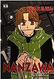 NANZAWAくんです / はるえるぽん のシリーズ情報を見る