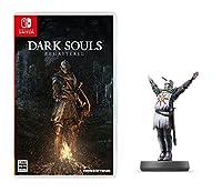 【Amazon.co.jp限定】DARK SOULS REMASTERED+amiibo 太陽の戦士 ソラール (DARK SOULS) + 上級騎士バストアップフィギュア Switch