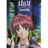 アダム‐ザ・ダブルファクター シークレットファイル