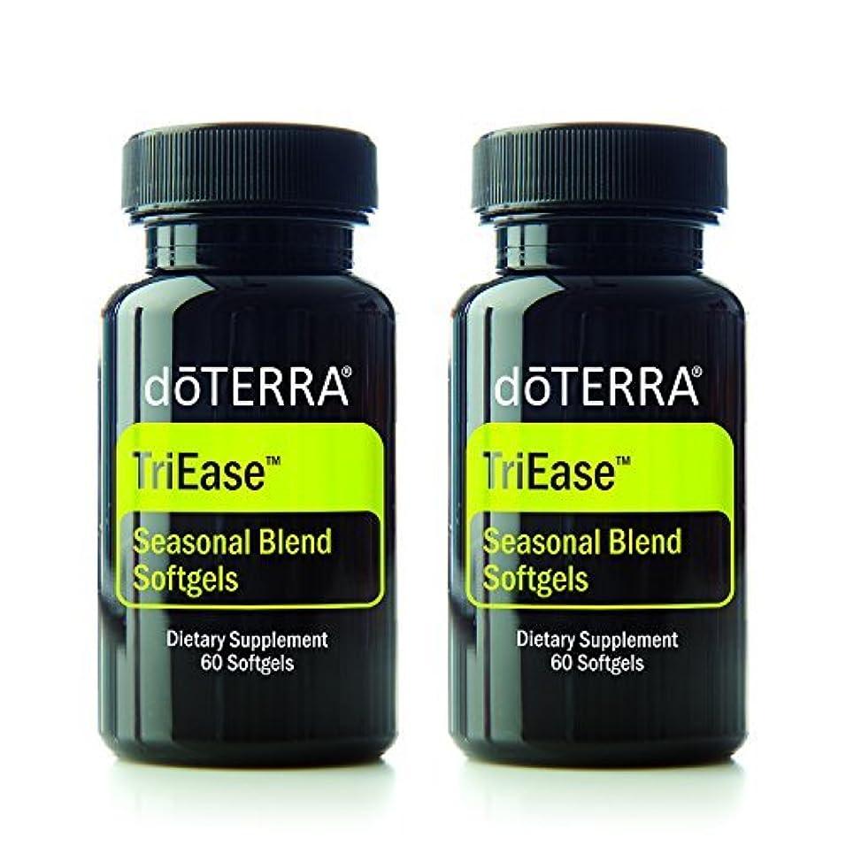 石炭池罰するDoTERRA TriEase Blend Softgels (2 Pack) [並行輸入品]