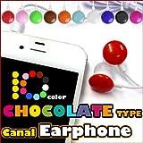 AQUOS PHONE SERIE mini SHL24 用 カナル型イヤホン マーブルチョコレートタイプ ブラック