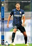 アンドレア・ラノッキア インテル R パニーニフットボールリーグ Panini Football League 2014 01 pfl05-022