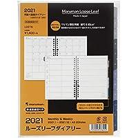 マルマン ルーズリーフダイアリー 手帳用リフィル 2021年 A5 マンスリー ウィークリー LD276-21 2021年 1月始まり