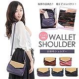 ROOM28 お財布 ショルダー バッグ まち たっぷり 大容量 選べる カラー ベーシック カジュアル きれいめ (ピンク)