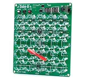 Cube-D デジタル回路学習キット アカデミック25