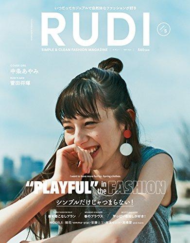 RUDI(5) (双葉社スーパームック)