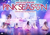 Apink 1st LIVE TOUR 2015 〜PINK SEASON〜