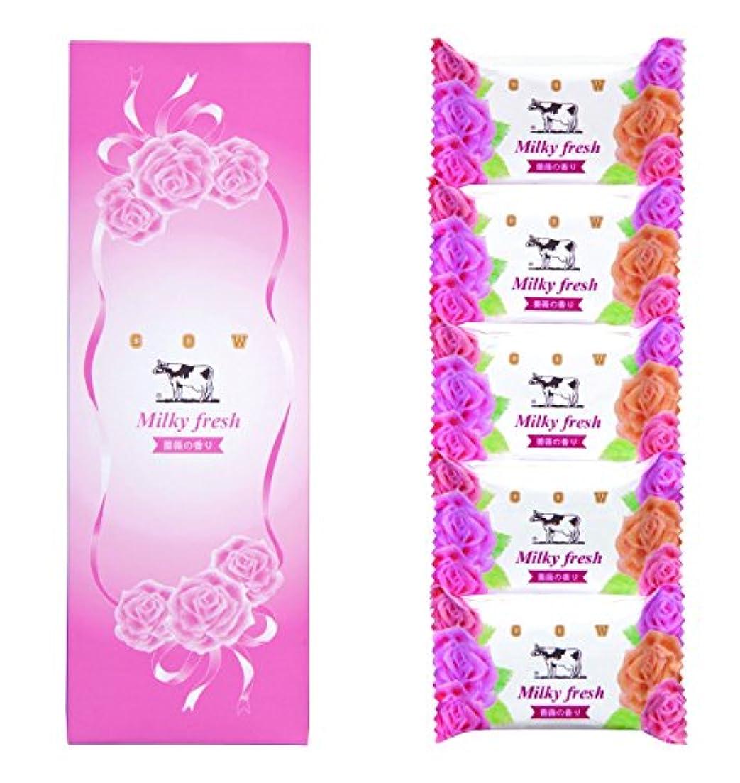 薬製造業主流バイソン 牛乳石鹸 ミルキィフレッシュセット MF-5 (石鹸80g×5個)