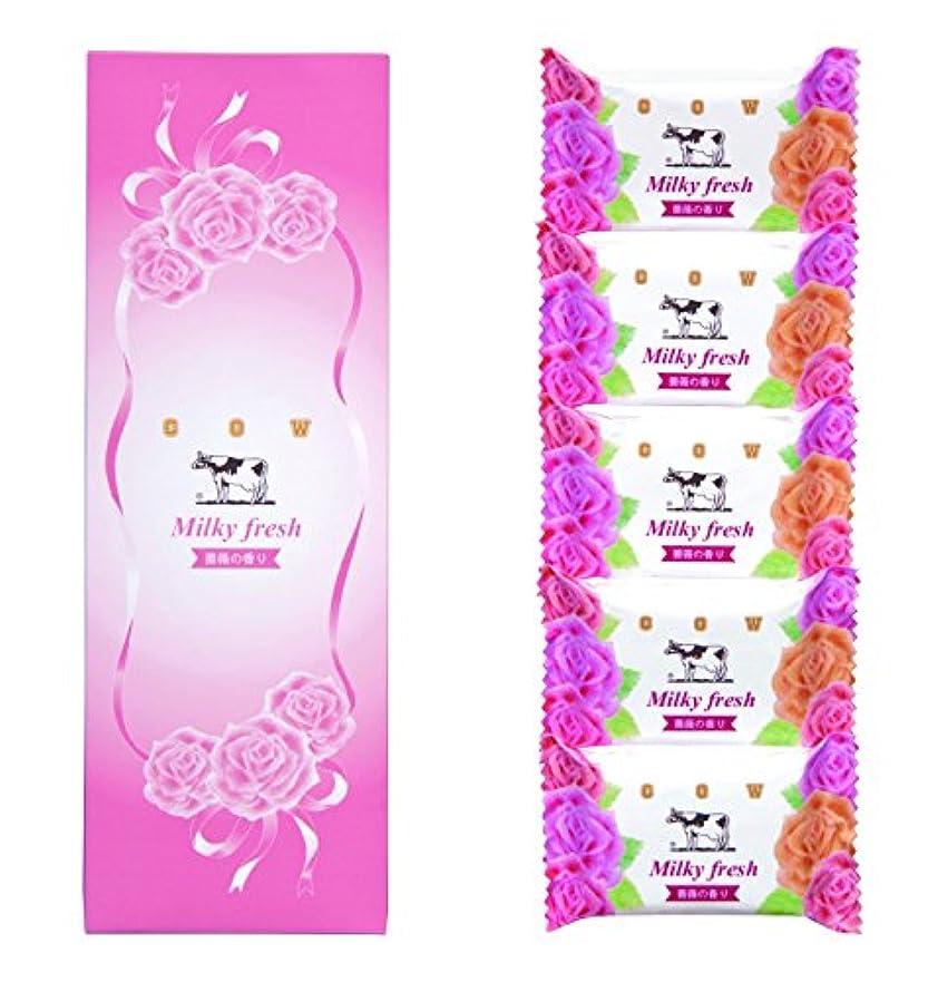 事業で出来ている印刷するバイソン 牛乳石鹸 ミルキィフレッシュセット MF-5 (石鹸80g×5個)