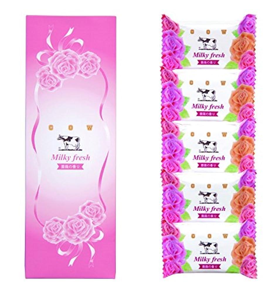 繊細ブレーク百バイソン 牛乳石鹸 ミルキィフレッシュセット MF-5 (石鹸80g×5個)