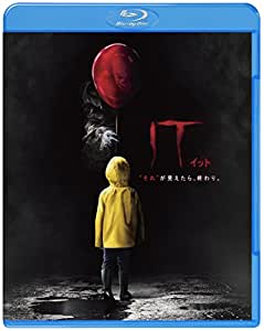 """IT/イット """"それ""""が見えたら、終わり。 [WB COLLECTION] [Blu-ray]"""