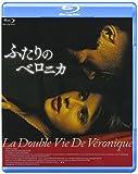 ふたりのベロニカ[Blu-ray/ブルーレイ]