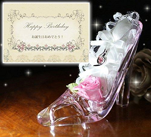 誕生日プレゼント 女性 彼女 人気 10月 誕生石 レディース プリザーブドフラワー 贈り物 花 雑貨 妻 ランキング上位 カード付y441(Bver)