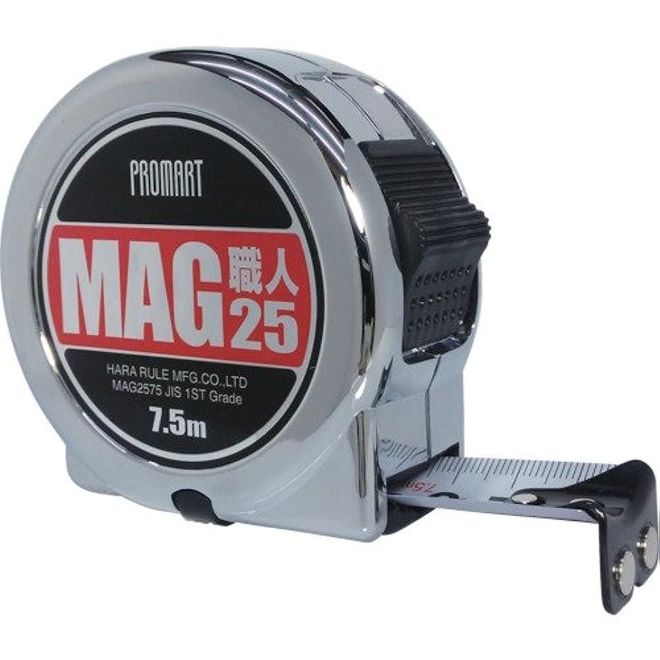消去ジョットディボンドン背景原度器 メジャー MAG職人メジャー MAG2575 幅25mm×長さ7.5m