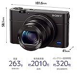 SONY デジタルカメラ Cyber-shot RX100 III 光学2.9倍 DSC-RX100M3