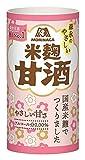 森永のやさしい米麹甘酒 紙パック 125ml ×30本