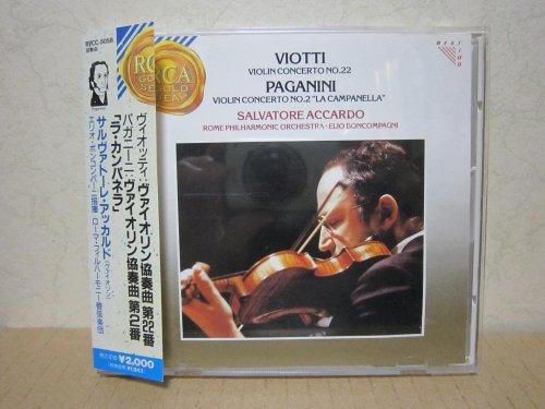 ビオッティ:バイオリン協奏曲第22番イ短調