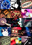 大原櫻子 5th TOUR 2018 〜Enjoy?〜[VIBL-917][DVD]