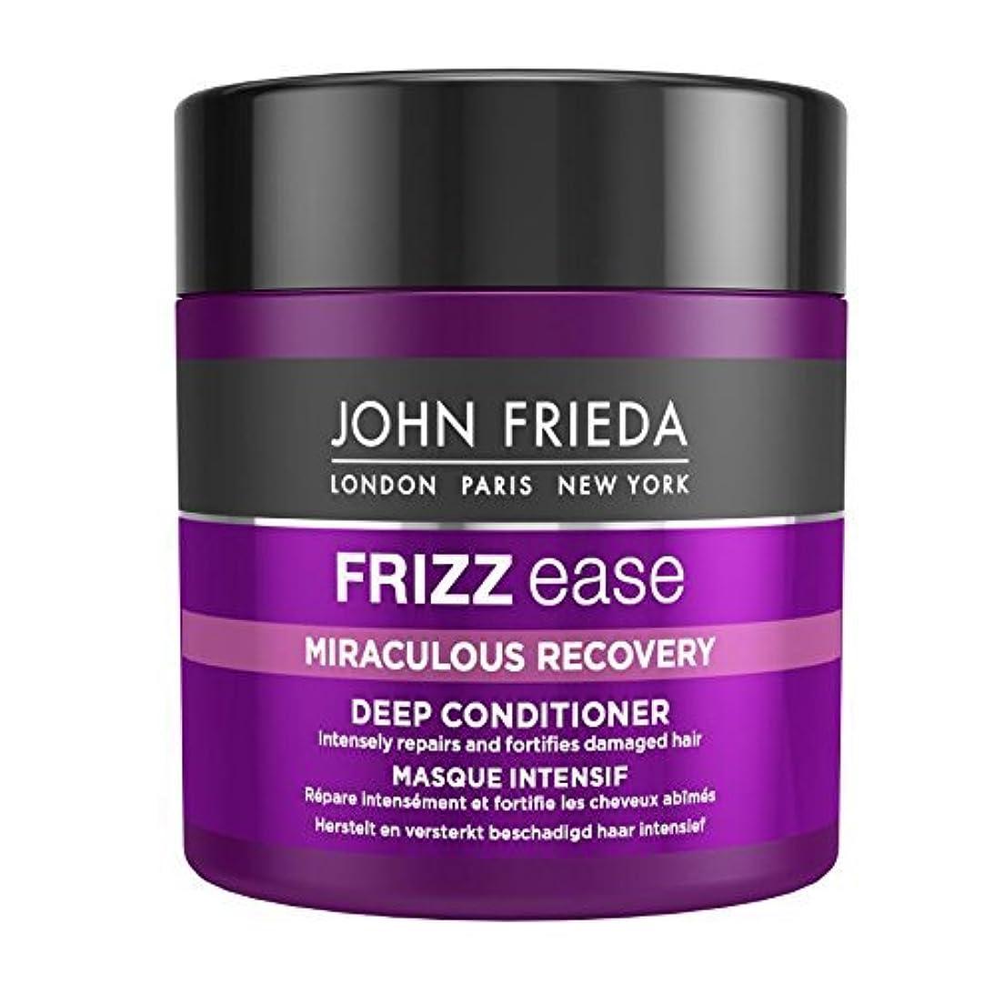 勝者クランプ保護するJohn Frieda Miraculous Recovery Deep Conditioner 150ml