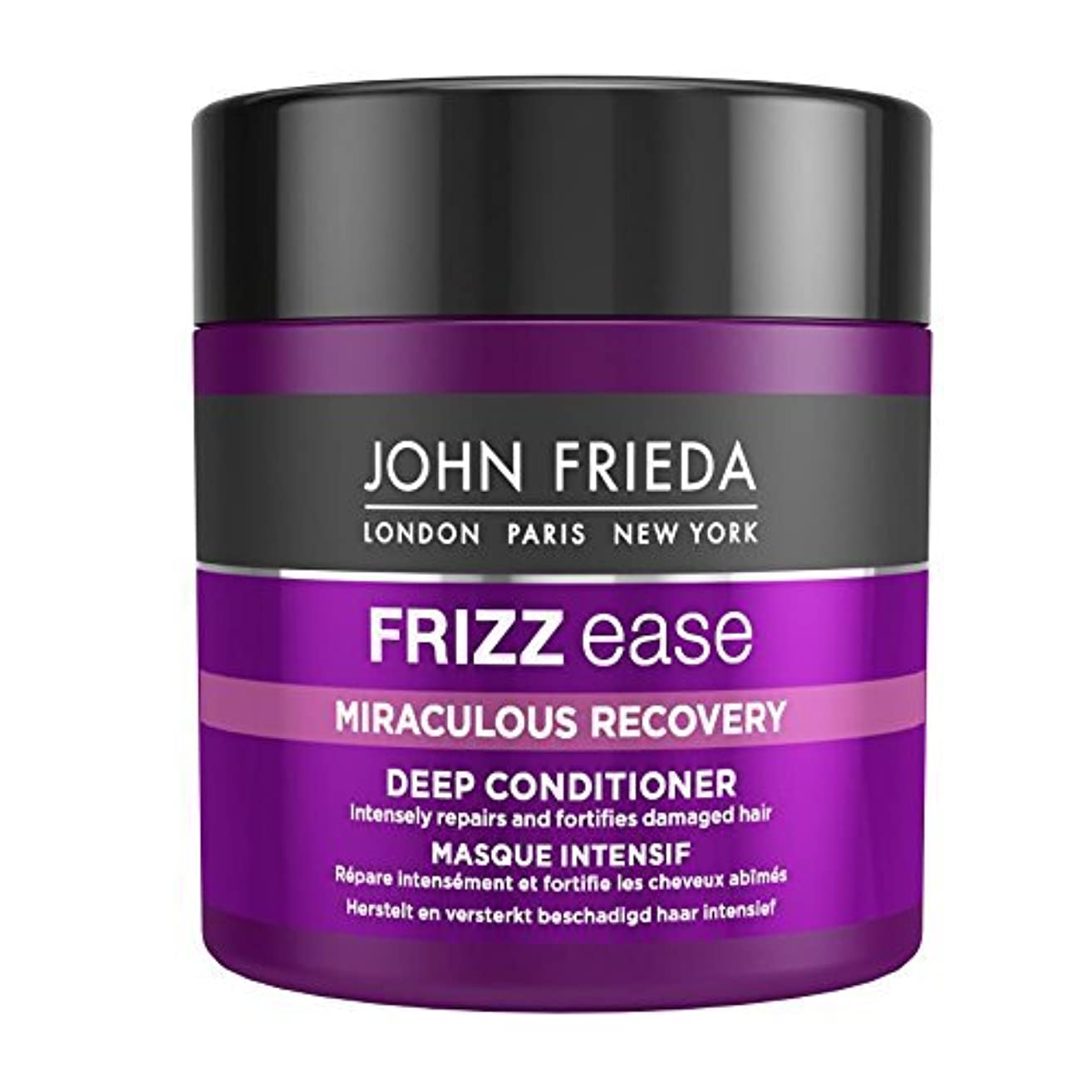 申し立てる投票脊椎John Frieda Miraculous Recovery Deep Conditioner 150ml