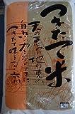 【九州の佐賀県産100%】 つきたて米 白米 30kg