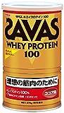 ザバス ホエイプロテイン100 ココア味(18食分) 378g