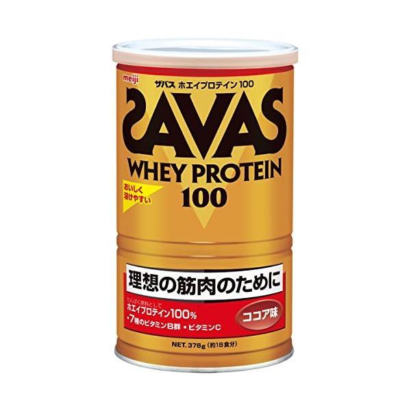 明治 SAVAS(ザバス) ホエイプロテイン10...の商品画像