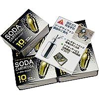 日本炭酸瓦斯 ソーダサイフォン専用ソーダカートリッジ10本入5箱セット 安全ガイド部品案内付属