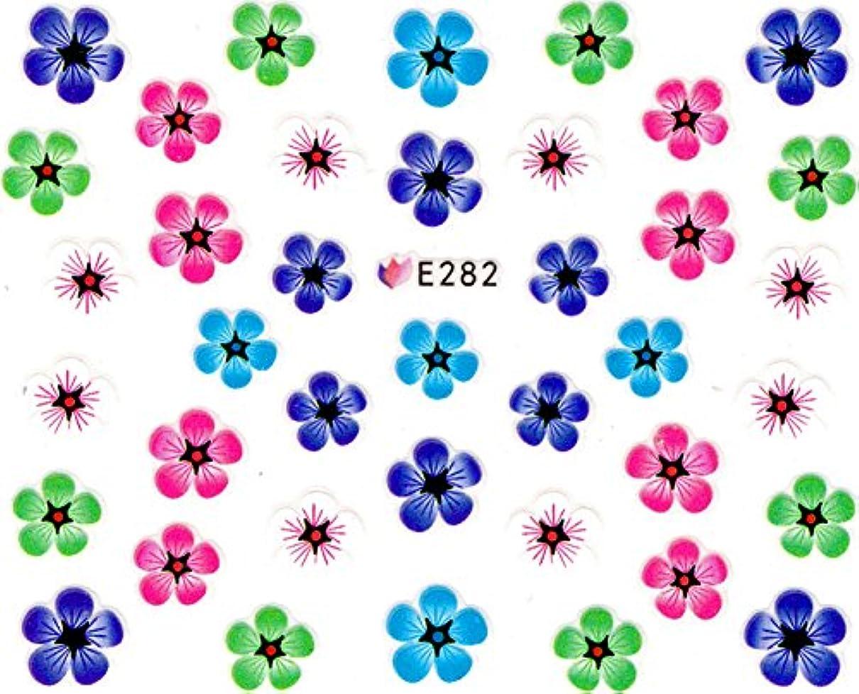 ワイプ医療過誤暗くするネイルシール 押し花 フラワー 選べる9種類 (06-T40)