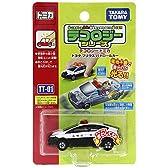 トミカ テコロジートミカ TT-01 トヨタ プリウス パトロールカー