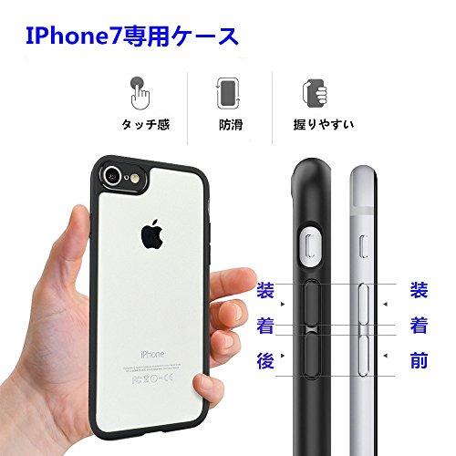 iPhone7ケース 【Kikako】iPhone7専用 カーバ 4.7インチ クリアケース 高品質TPU/PC二層構造 耐衝撃 バンパー 全面保護 黄ばみ防止 滑りにくい 薄型 軽量 落下防止 装着簡単 高い透明性 一体型 オシャレ ブラックフレーム