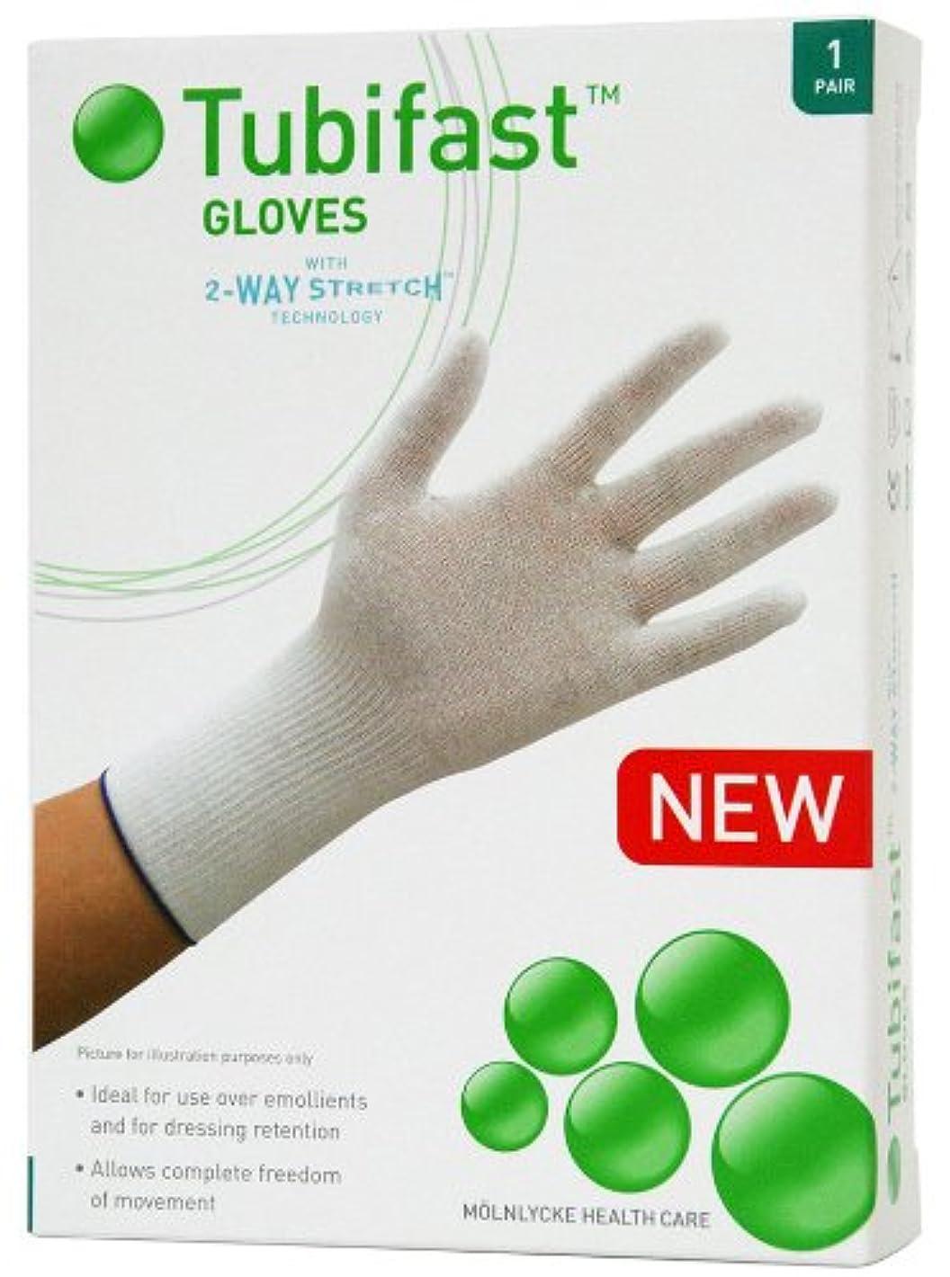 ビリーヤギエコーカウンターパートチュビファースト衣類 手袋 子供用 Sサイズ