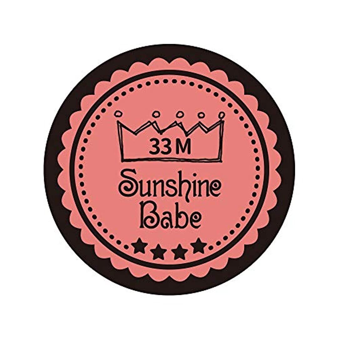 罰分解するマスクSunshine Babe カラージェル 33M ベイクドコーラルピンク 4g UV/LED対応